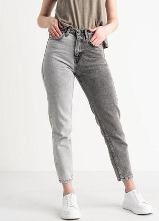 Мом двуцветный котоновый джинсы штаны