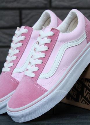Кеды vans old skool pink white олдскул гранж