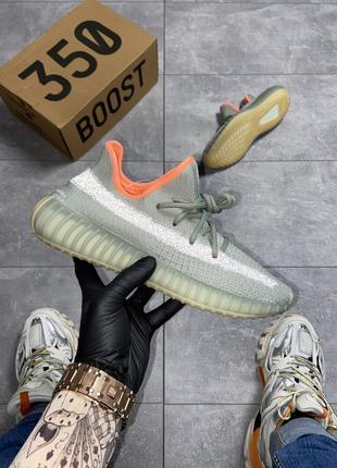 Кроссовки adidas yeezy boost все размеры