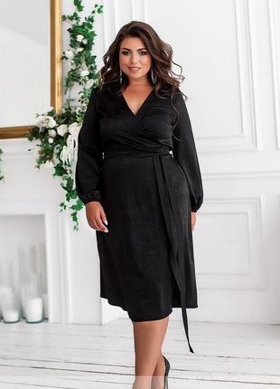 Эффектное черное платье на запах 46-48,50-52,54-56,58-60 (921)