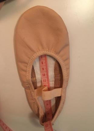 Кожаные балетки чешки для танцев 18 см6 фото