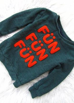 Стильная кофта свитшот свитер george