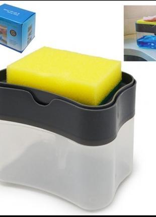 Дозатор моющего средства с губкой