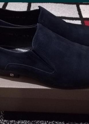 Туфли мужские нубук