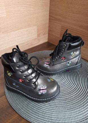 Ботинки деми, тимбы