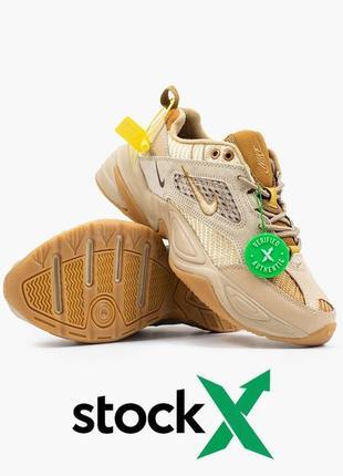 Шикарные женские кроссовки nike m2k tekno brown наложенный платёж