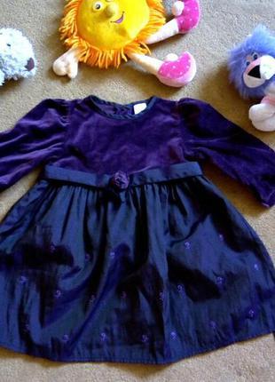 Осеннее платье на 18-24 месяца!!!