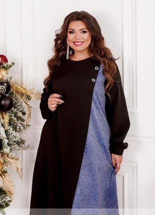 Чепурна сукня з блискучою вставкою зліва + безкоштовна доставка новою поштою