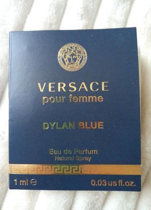 Аромат dylan blue