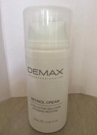 Demax  активный крем с ретинолом распив