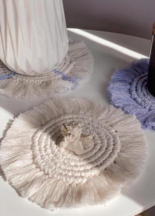 Комплект підставок макраме бохо під вази, чашки , гаряче, айворі і лаванда, подставки