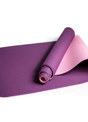 Килимок для йоги та фітнесу (йога мат) 183х61см товщина 6мм двошаровий фіолетовий рожевий