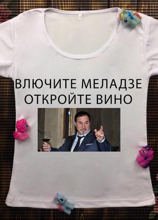 Жіноча футболка з принтом - надписи
