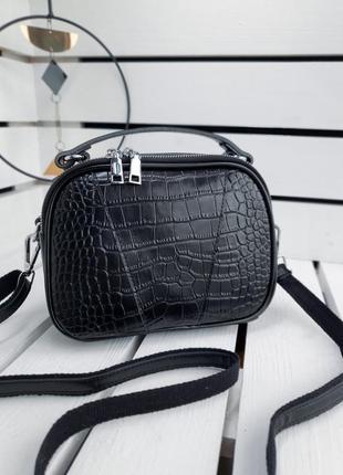 Женская кожаная сумка жіноча шкіряна сумочка на плечо