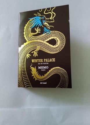 Memo winter palace оригинал пробник