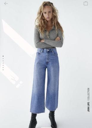 Укороченные широкие джинсы с высокой талией, синие широкие джинсы, джинсовые кюлоты