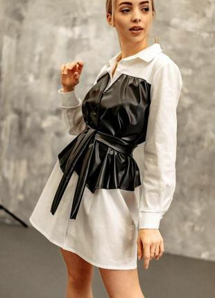 Белое платье рубашка с эко кожей