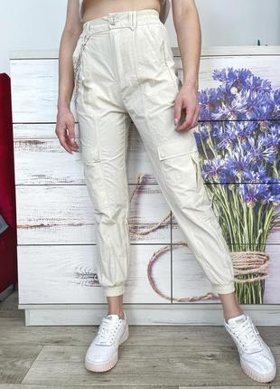 Нюдовые штаны карго на высокой посадке