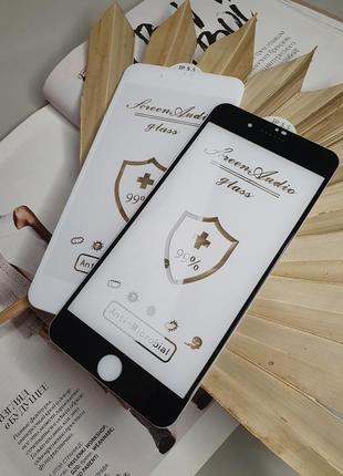 Стекло с защитой динамика для айфон  iphone  7+/8 plus