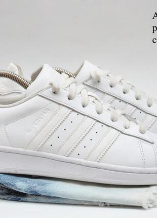 Білі кросівки adidas superstar Adidas f26b6d9255e2f