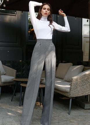 Шерстяные серые  брюки-палаццо