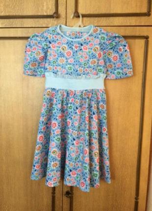 Винтажное яркое красочное платьице для маленькой красавицы