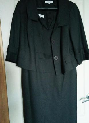 Деловой костюм  (платье-сарафан+пиджак)