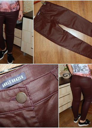 Бордовые джинсы с напылением эффект под кожу