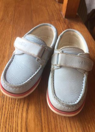 Кожаные туфли-макасины