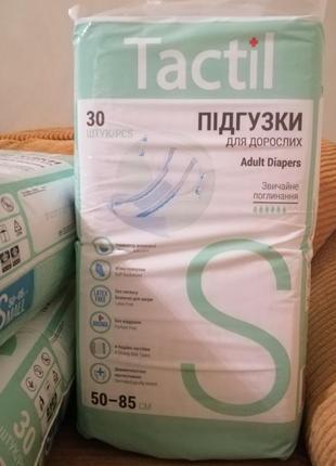 Подгузники для взрослых tactil