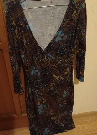 Плаття сукня bon'a parte