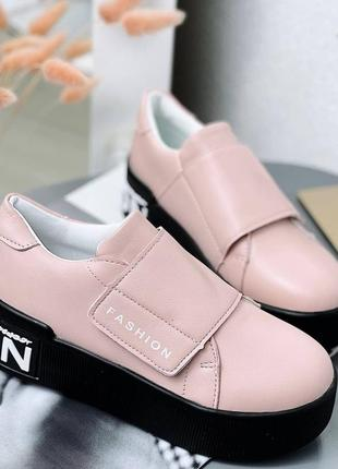 Пудровые розовые кеды кроссовки на липучке