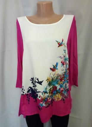 Стильная трикотажная блуза с тканевой вставкой спереди  №8bp