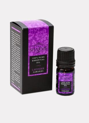 Sharme essential. ефірна олія лаванда, 5 мл