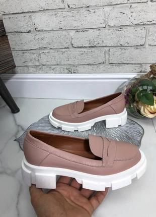 Туфли мокасины на танкетке натуральная кожа