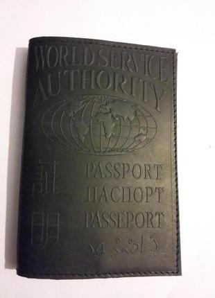 Обложка на паспорт кожаная натуральная