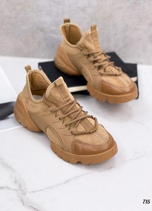 ❤молодежные кроссовки под бренд бежевого цвета ❤