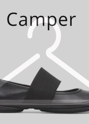 Camper туфли туфлі балетки балєткі 23,5