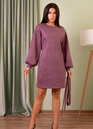 Платье( марсала) из эко-замши.