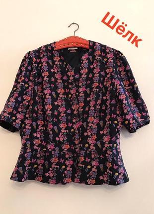 Шёлковая блузка,винтаж,с баской