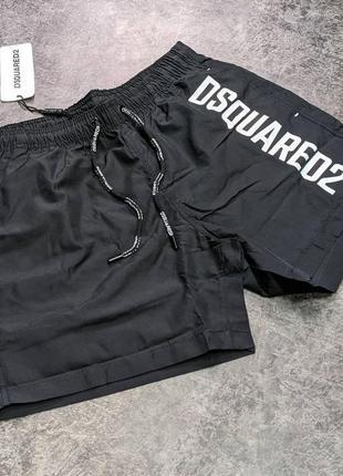 Пляжные шорты / размеры s-xxl