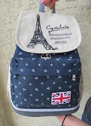 Джинсовый женский рюкзак париж. красивые вместительные женские рюкзаки.