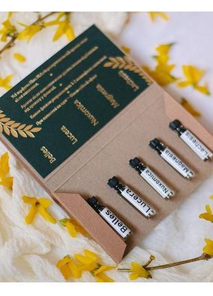 Українські парфуми натуральні, органічні