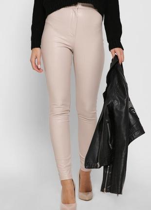 Кожаные штаны, белые леггинсы, кожаные леггинсы, леггинсы из кожи