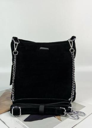 Женская замшевая сумка на и через плечо farfalla rosso жіноча замшева сумочка