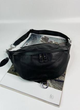Женская кожаная сумка бананка на пояс через плечо жіноча шкіряна чёрная чорна