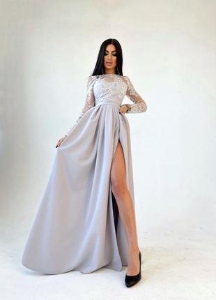 Платье макси вечернее серое кружевное с разрезом