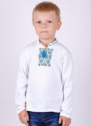 Вишиванка дитяча, біла з синьою вишивкою