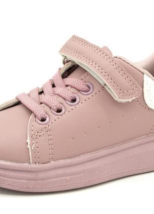 Кроссовки для девочек размер: 26,27,28,29,30,31