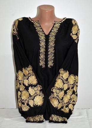 Жіноча вишиванка вышиванка вишита блуза